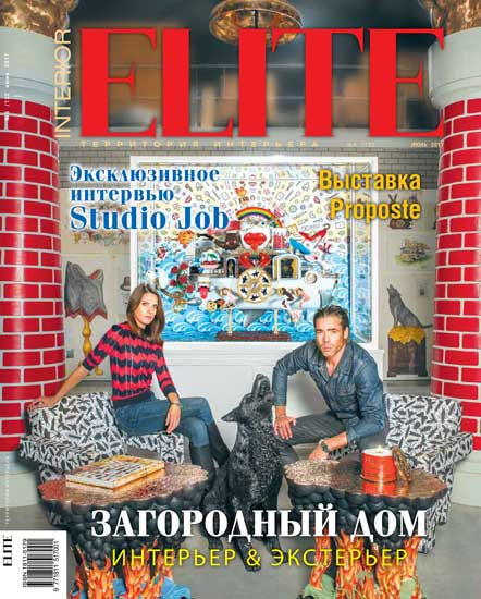 2017-06-Elite-RU-cover-Vhigh
